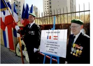 Drakkar : Cérémonie commémorative au Liban dans ACTUALITE 311013-300x212