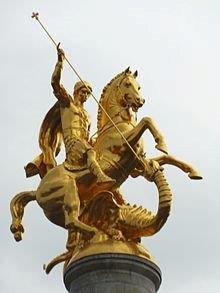 220px-070_Tbilissi_Place_de_la_libert%C3%A9_La_statue_de_saint_Georges